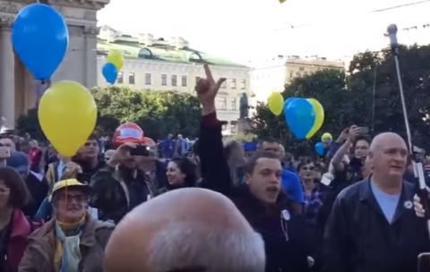 """Сторонники украинских нацистов провели """"марш мира"""" в Санкт-Петербурге"""