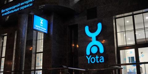 Yota выплатит 20 млн рублей …