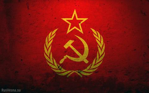 Можно ли было сохранить СССР? — взгляд из-за океана