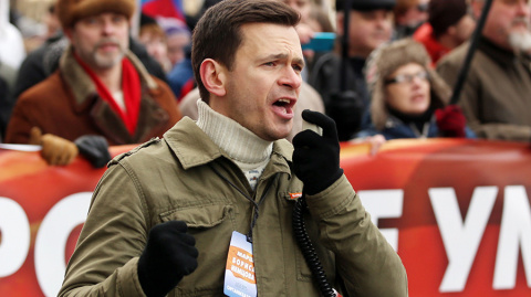 Прокуратура предостерегла Илью Яшина от проведения несогласованной акции в Москве