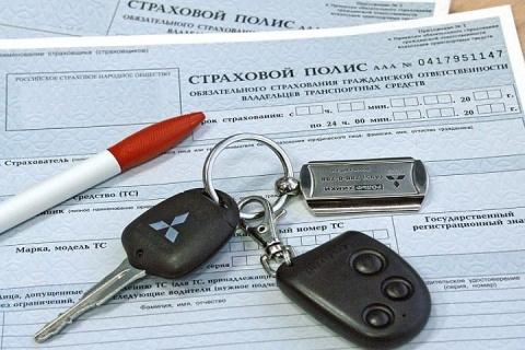 Страховщики намерены сами определять тарифы ОСАГО