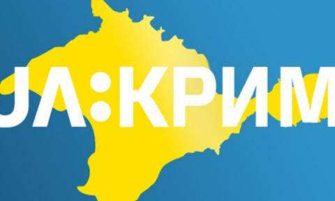 Украина начала телетрансляци…
