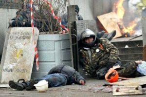 Генпрокуратура Украины «вклю…