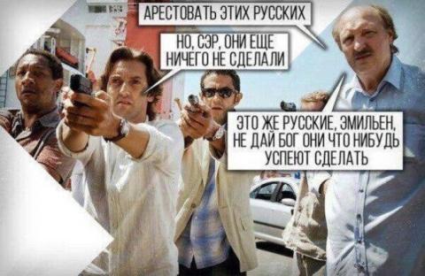 Виновата Россия.