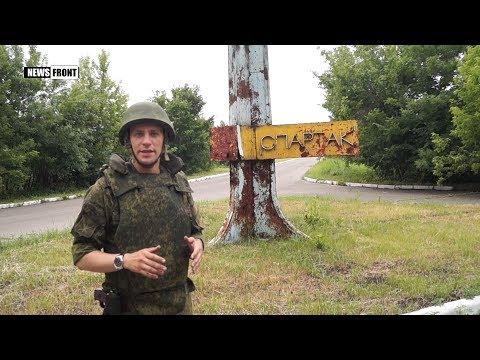 Опровержение дезинформации укрСМИ о занятии Спартака ВСУ
