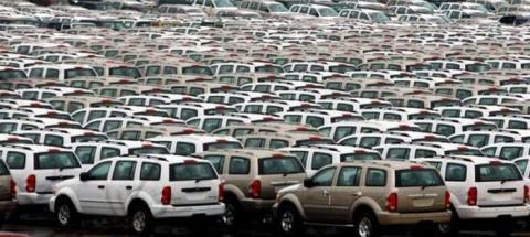 Kyда деваются непроданные автомобили
