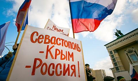 В Севастополе требуют провер…