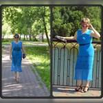 Платье для дам