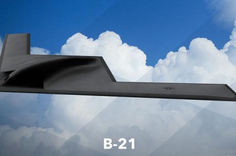 ВВС США: «Рейдер», ваш вылет…