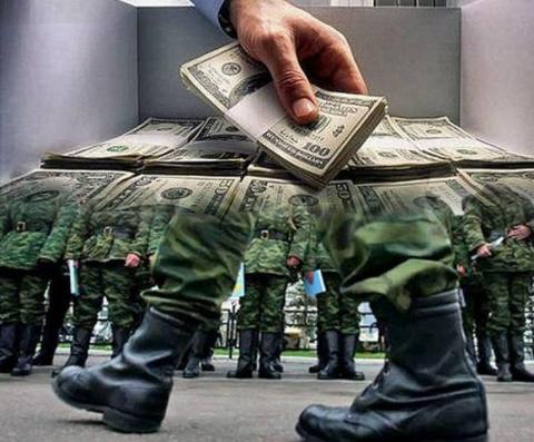 Украинские СМИ покрывают воровство бюджетных средств в рядах ВСУ