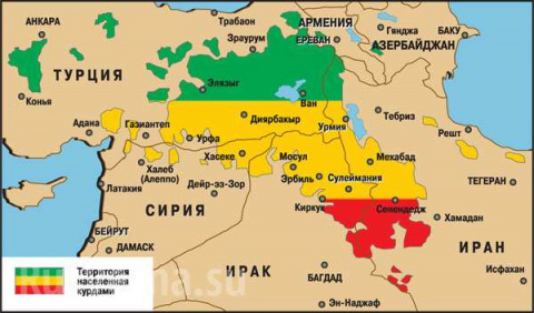 Ну вот и Курдистанская мина взвелась.