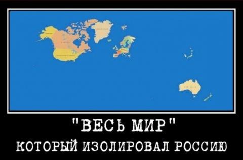 Донецк – право сильного...