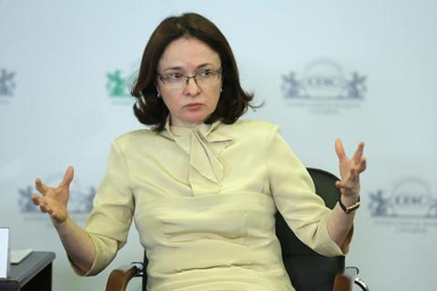 У руководителей Центробанка …