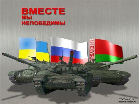Петиция граждан Украины. Поддержим.