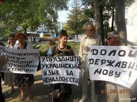 Мова и Крым: сложные отношения без перспектив. Юлия Витязева