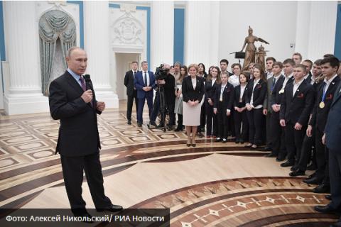 Путин заявил о гордости из-за победы россиян в WorldSkills