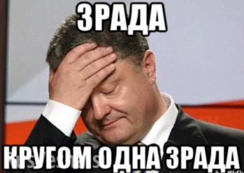 Украина оплатила судебные из…