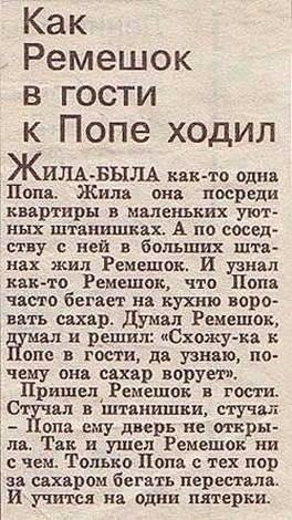 Просто маленькая сказка для детей времён СССР.