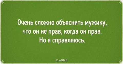 И снова про женщин ))