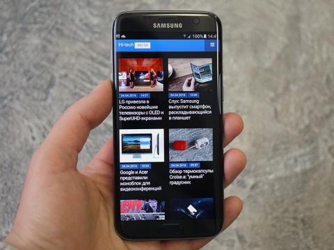 Samsung обменяет россиянам i…