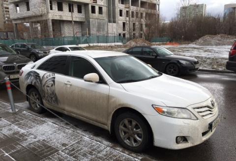 Смотрю, стоит автомобиль с аэрограммой Гагарина...обошел машину и обалдел!