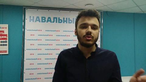 Пресс-секретарь кампании Нав…