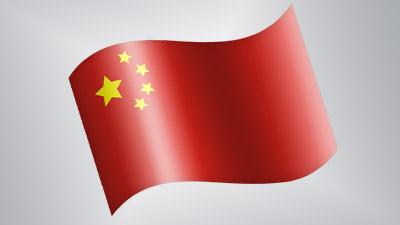 Китай установил минимальный …