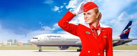 Новому самолету и дешевым ав…
