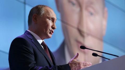 Владимир Путин призвал США «…