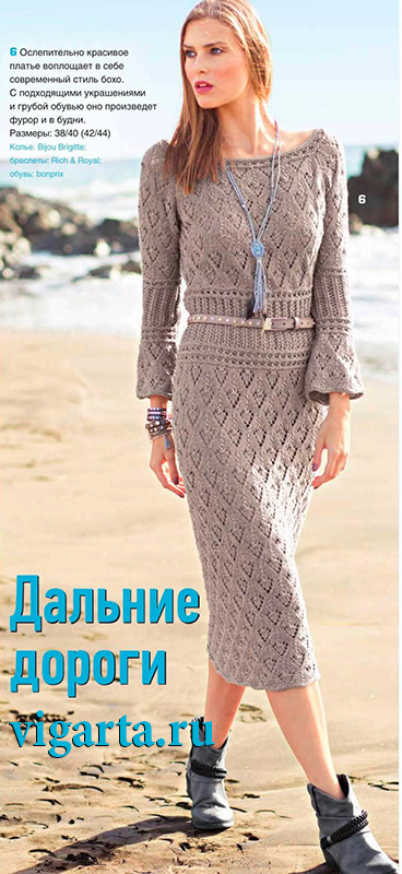 Платье и пуловер спицами