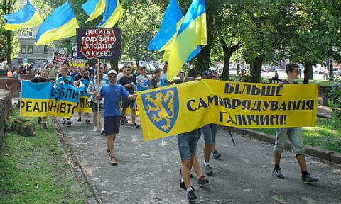 Галичина хочет отделиться от Украины и создать свое государство Рутения