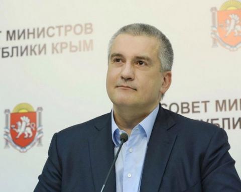 Крыму официально прощают долги