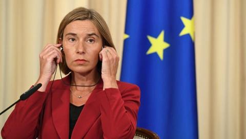 Намек на вмешательство во фр…