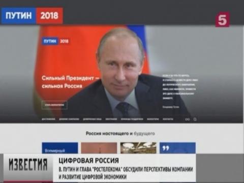 Более одного миллиона подписей собрали вподдержку кандидата впрезиденты Владимира Путина