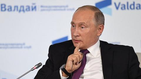 Россия не допустит в Донбассе повторения событий в Сребренице, заявил Путин