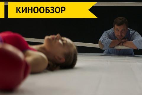 Кинопремьеры: российский «Бл…