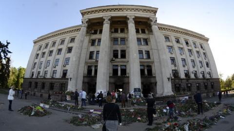 Два года трагедии в Одессе: …