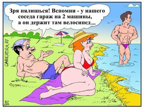 Необычные места для секса - Раз ! )))