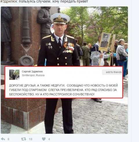 """Преждевременные похороны """"Абвера"""""""