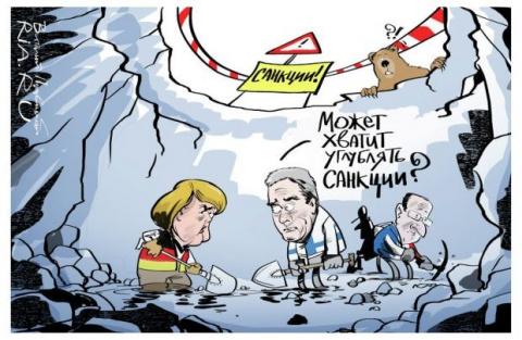 «Российская экономика разорв…