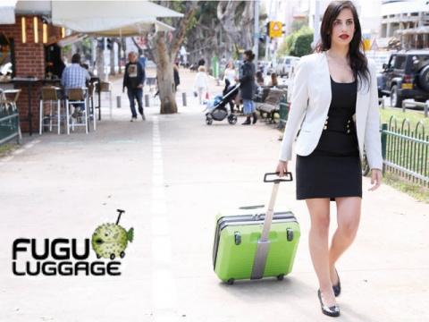 Чемодан FUGU для самого неожиданного багажа