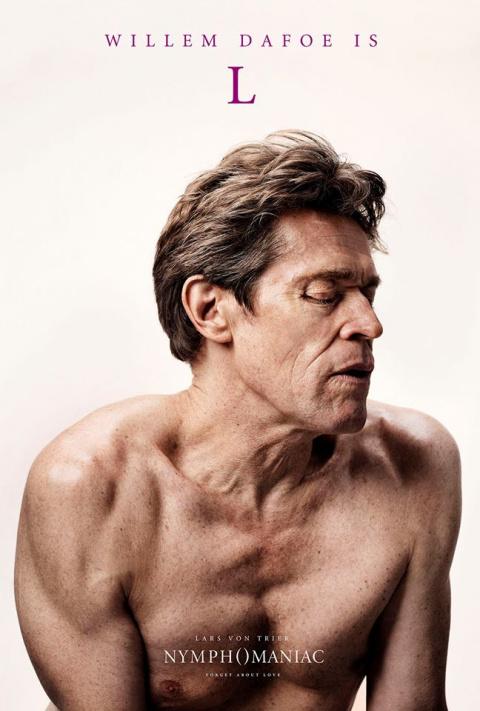 Новый фильм Ларса Фон Триера рекламируют звезды в оргазме