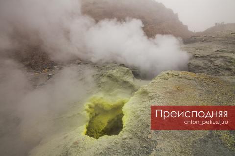 Мутновский вулкан - одно из …