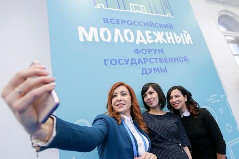 В Москве открылся Всероссийс…
