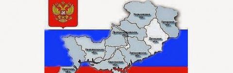 В Раде не исключают, что Укр…