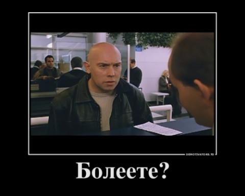 """Ветеран АТО"" напал с ножом …"