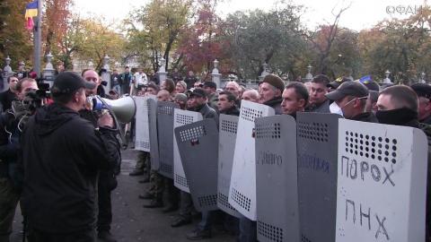 Новое требование к Порошенко высказали на митинге под Радой