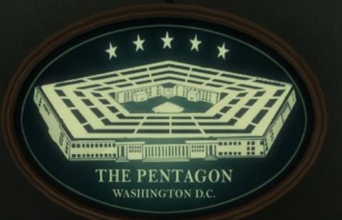Пентагон заявил что США гото…