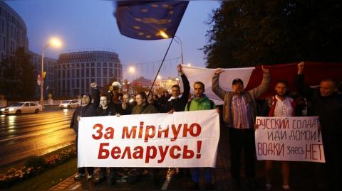 Белорусская оппозиция переез…