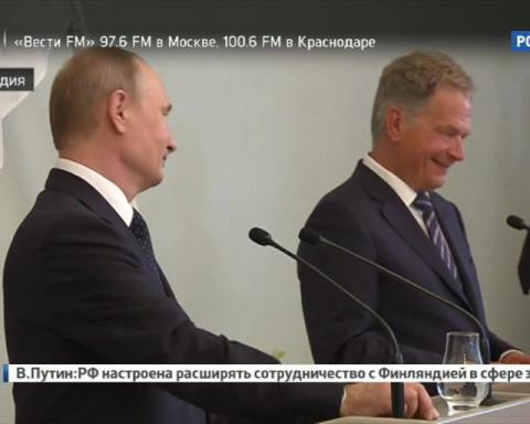 Финляндия встретила Путина как почётного гостя